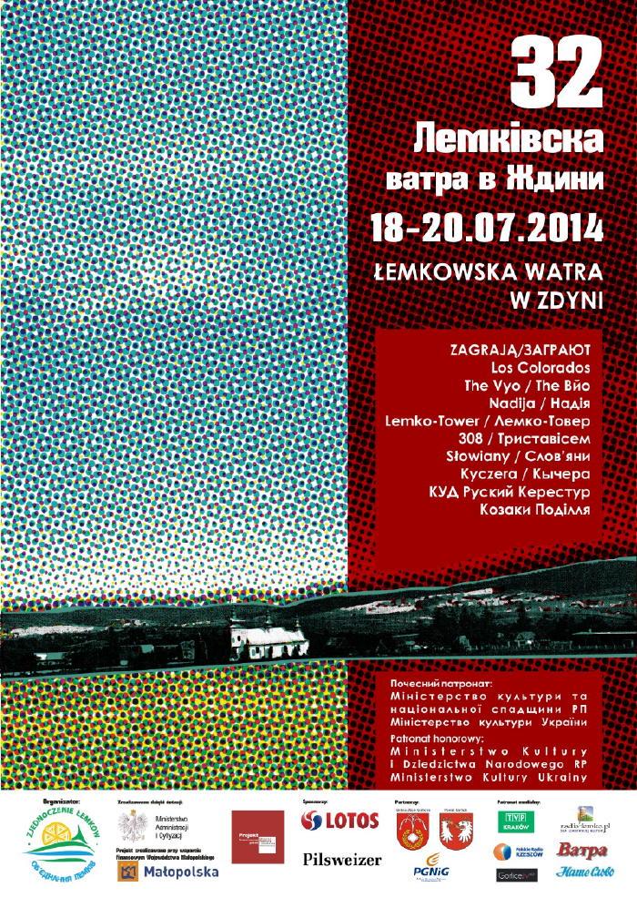Łemkowska Watra 2014